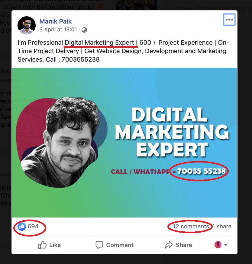 Earn Money from Facebook via Digital Marketing
